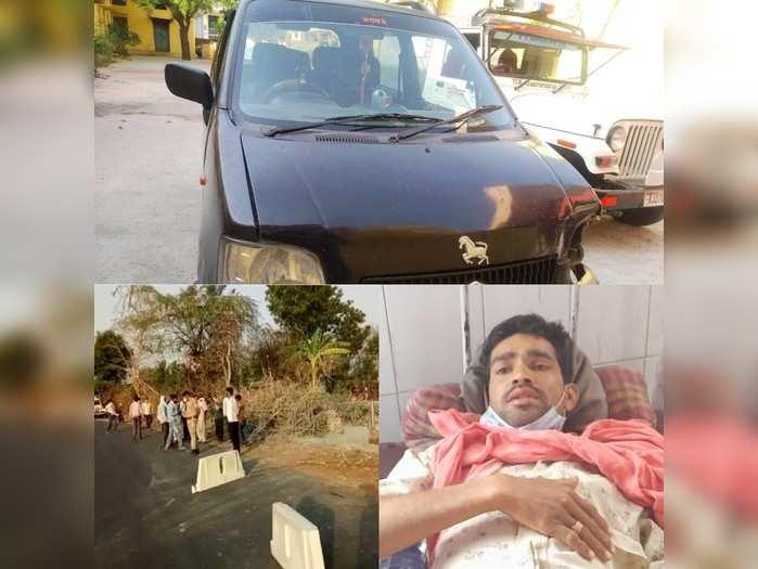 हिट एंड रन केस : उदयपुर में तेज रफ्तार कार बनी काल , चार लोगों को रौंदा