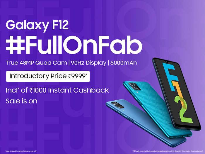 FullOnFab Galaxy F12
