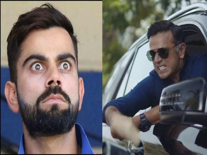 rahul dravid's angry avatar