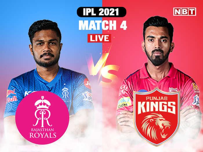 IPL match-4-NBT