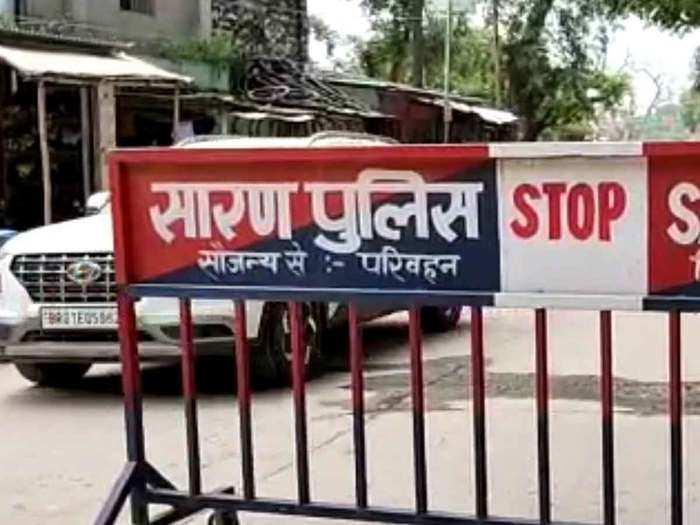 Chhapra News: शराब के नशे में धुत हुड़दंगी को हिरासत में लेना पड़ा महंगा...अब सेल्फ क्वारंटीन में हैं पुलिसकर्मी