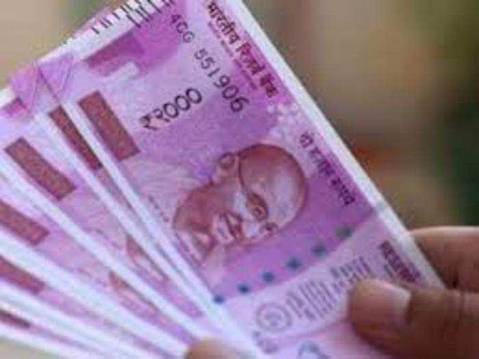 दो लाख रुपये से अधिक राशि भेजने के लिए RTGS का उपयोग किया जाता है।