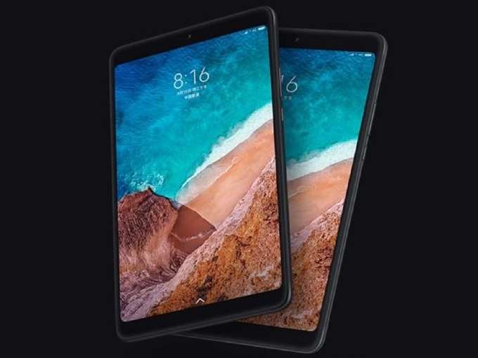 Xiaomi Upcoming Tablet Launch India Price 1