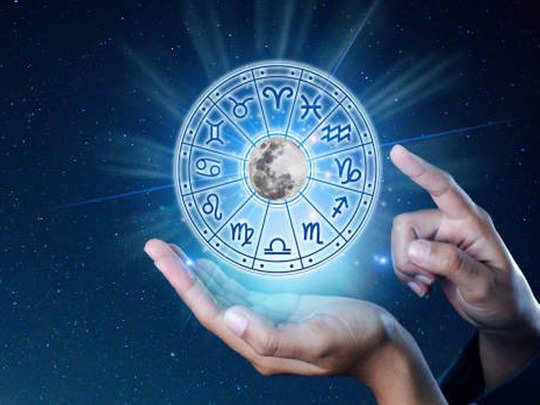 Daily horoscope 13 april 2021: नविन वर्षारंभ, जाणून घ्या कसा असेल आजचा दिवस