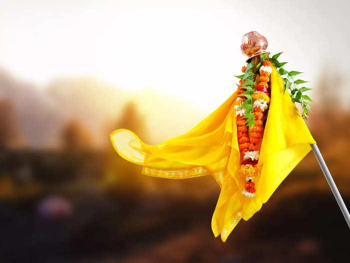 Gudi Padwa 2021 Wishes in marathi - नव्या वर्षाचे संकल्प आखूया, मंगलमय शुभेच्छा देऊन गुढीपाडवा साजरा करूया!