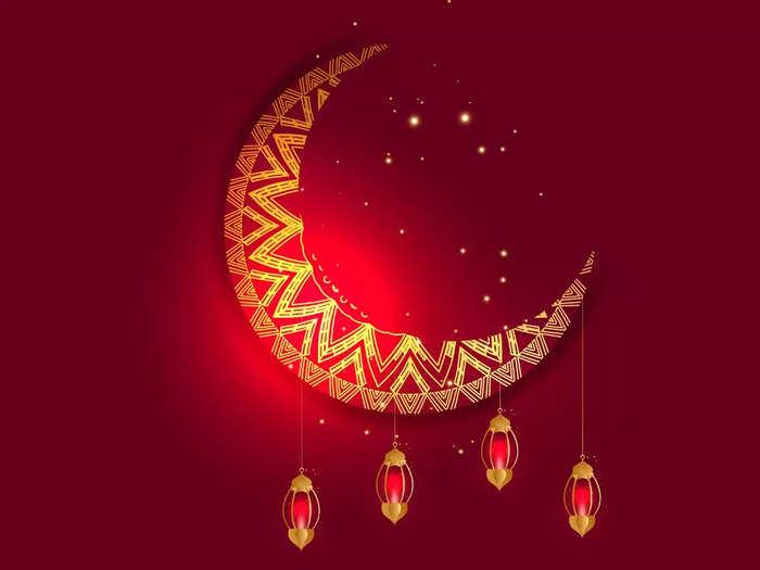 Ramadan 2021 in Bihar : कल से शुरू हो रहा रमजान का पाक महीना, बिहार वाले सेहरी से लेकर इफ्तार का समय यहां देखें