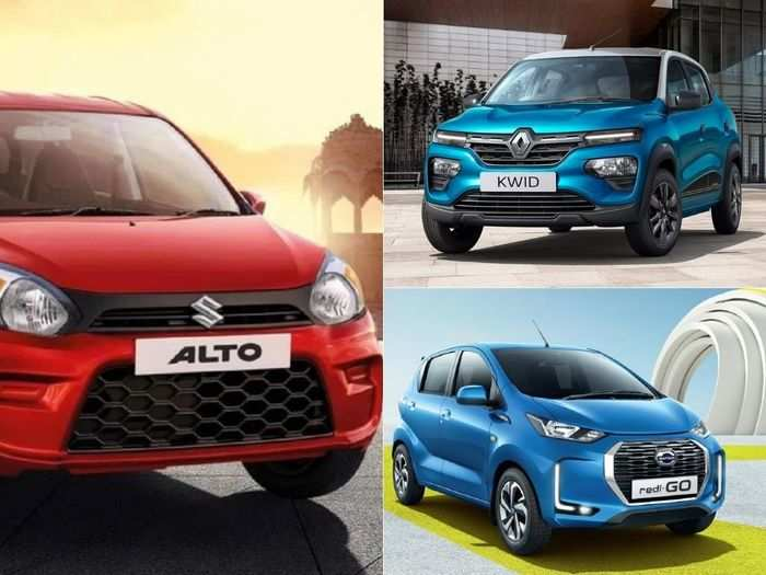 maruti suzuki alto to renault kwid to datsun redi go here are three cheapest and best mileage cars that are getting bumper discount up to 40000 this april 2021