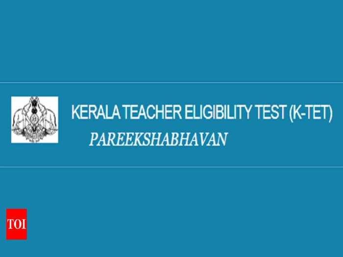ktet certificate verification