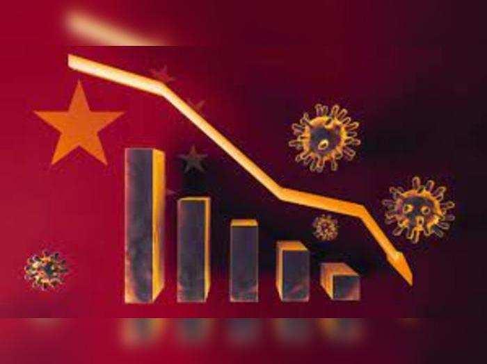 रिपोर्ट के मुताबिक लॉकडाउन से पहली तिमाही में जीडीपी की वृद्धि दर 1.40 प्रतिशत प्रभावित हो सकती है।