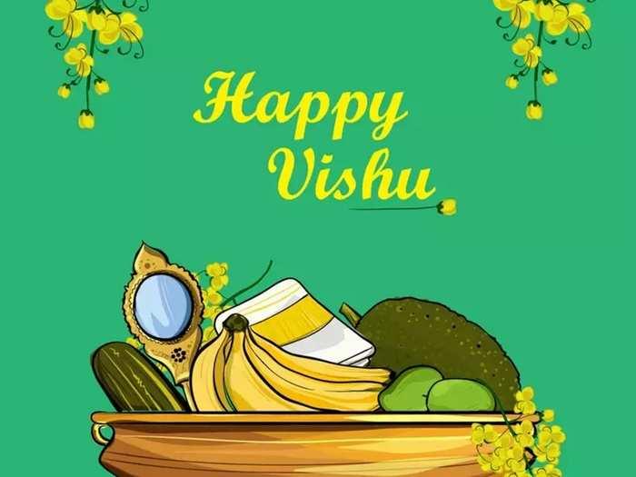 Happy Vishu 2021
