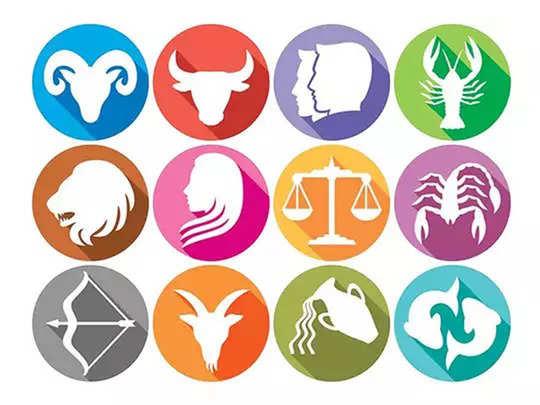 Daily horoscope 14 april 2021:मेष संक्रांती, जाणून घ्या कोणकोण भाग्यवान असेल