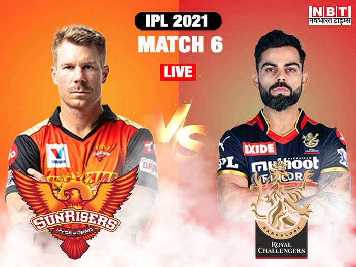 IPL match-6