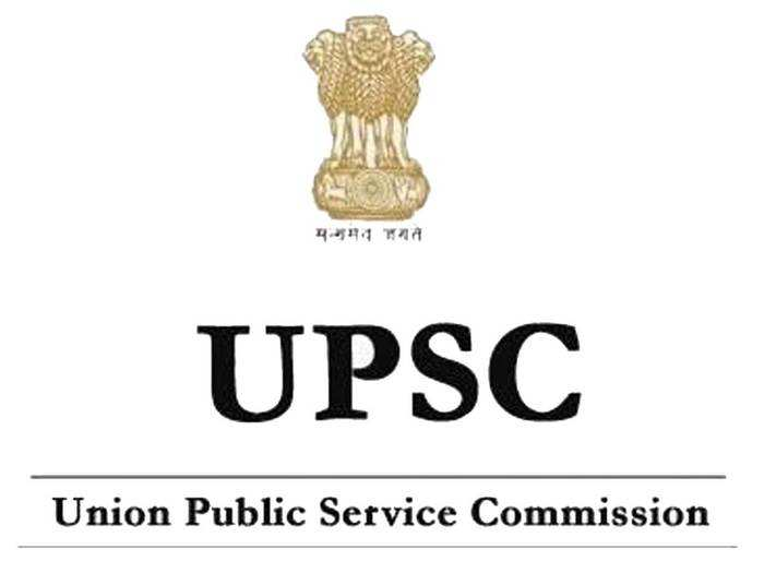 UPSC DCIO result annoucned