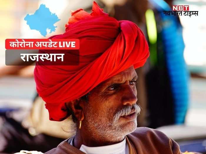 rajasthan news live update (49)