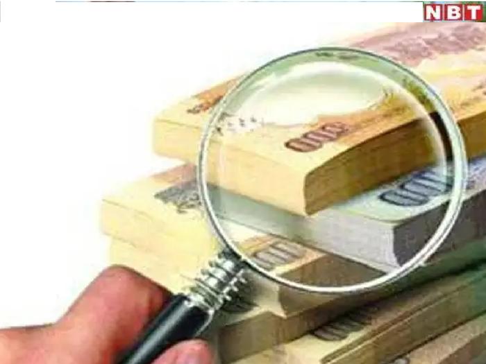 गजब हाल : बैंक की तिजोरियों ने ही उगले नकली नोट, जयपुर से दौसा तक मचा हड़कंप, केस दर्ज