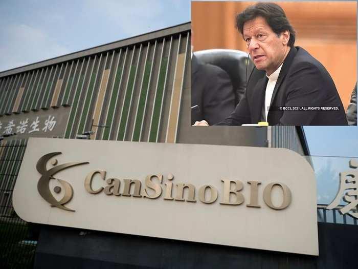 Cansino bio Vaccine 01