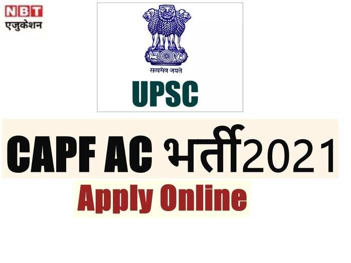 UPSC CAPF 2021 notification
