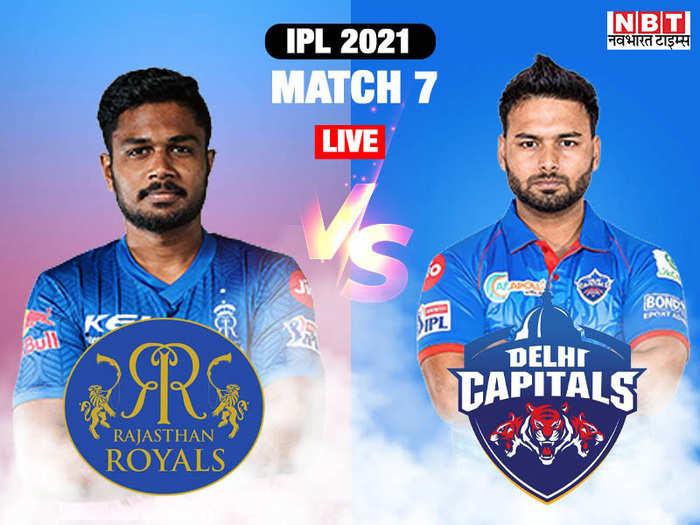 IPL match-7