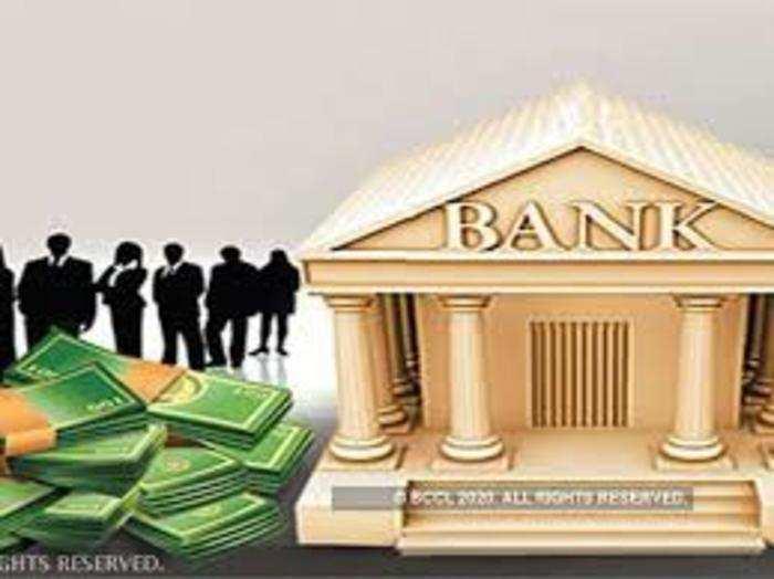 सरकार ने इस वित्त वर्ष में दो बैंकों के निजीकरण का लक्ष्य रखा है।