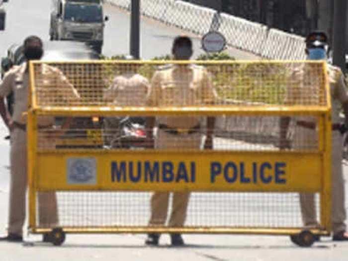 मु्ंबई पोलिसांचा जागता पहारा