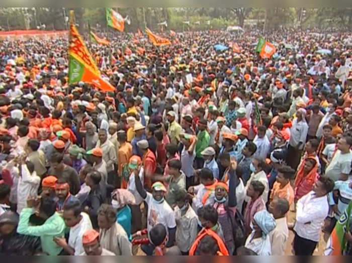 BJP rally in bengal