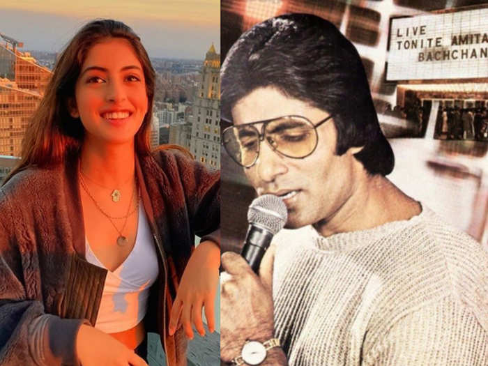 Amitabh Bachchan shared a throwback photo of his first live performance