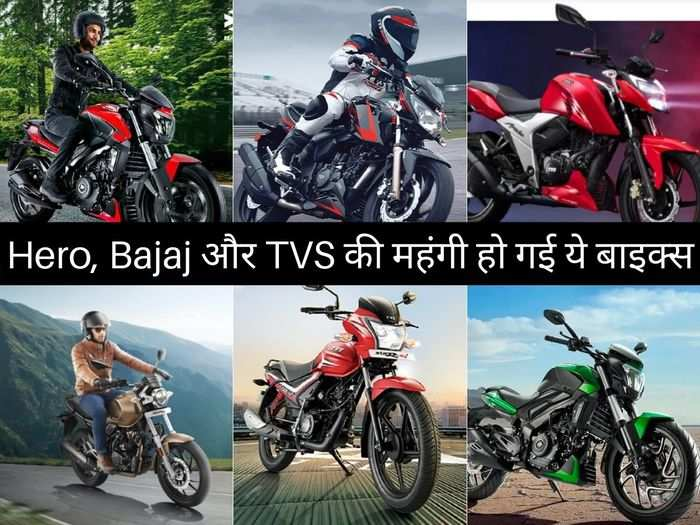 hero to bajaj to tvs here are list of motorcycles that received price hike in april 2021