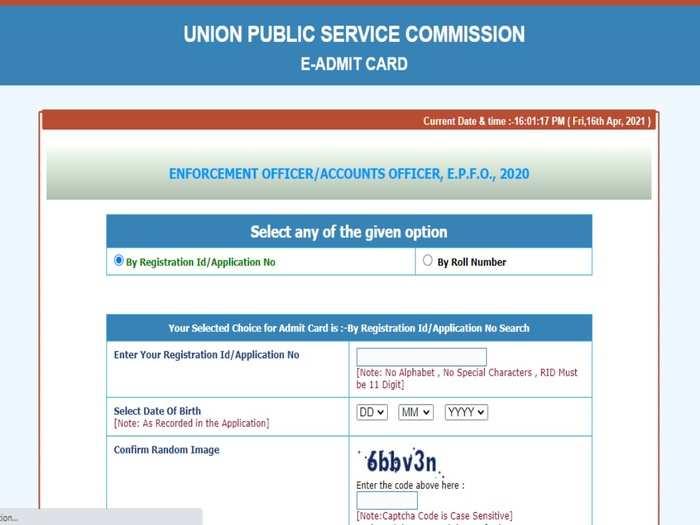 UPSC EPFO Admit Card 2020
