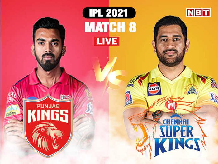 IPL match-8-NBT
