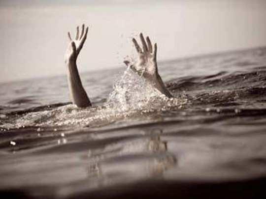 तीन अल्पवयीन मित्रांचा खाडीमध्ये बुडून मृत्यू