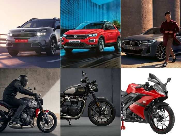 here are latest car and bike launch in april 2021