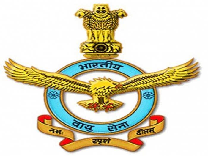 भारतीय वायुसेनेत ग्रुप-सी भरती, दहावी उत्तीर्णांपासून पदवीधरांसाठी संधी
