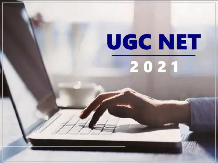 ugc net 2021