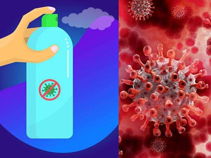 Disinfectant Spray : वायरस और कीटाणुओं से बच रहने के लिए खरीदें ये डिसइंफेक्शन स्प्रे