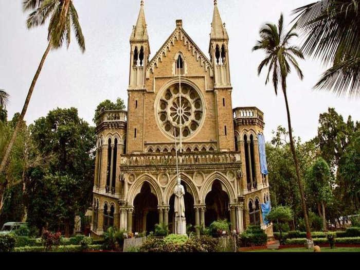 मुंबई विद्यापीठाचा पेट परीक्षेचा निकाल जाहीर