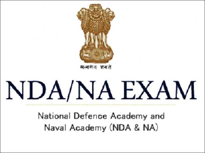 UPSC NDA परीक्षा रविवारी; कोविड गाइडलाइन्स जारी
