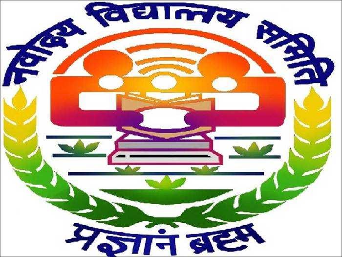 NVS entrance exams postponed
