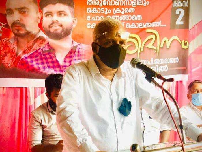 പി ജയരാജൻ. Photo: P Jayarajan/Facebook