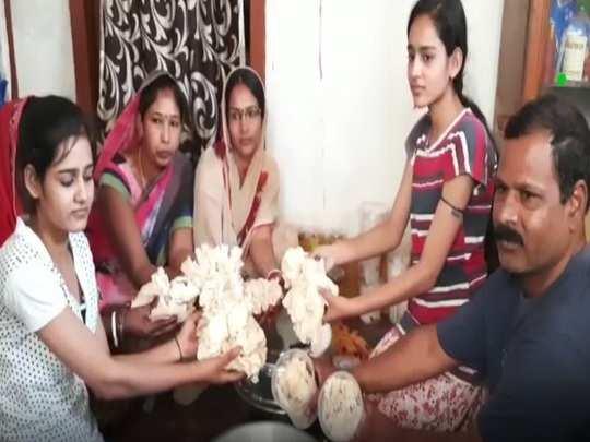 Aurangabad-
