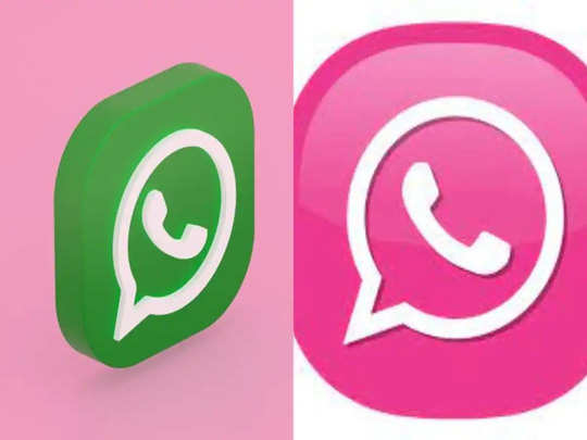 Whatsapp Pink