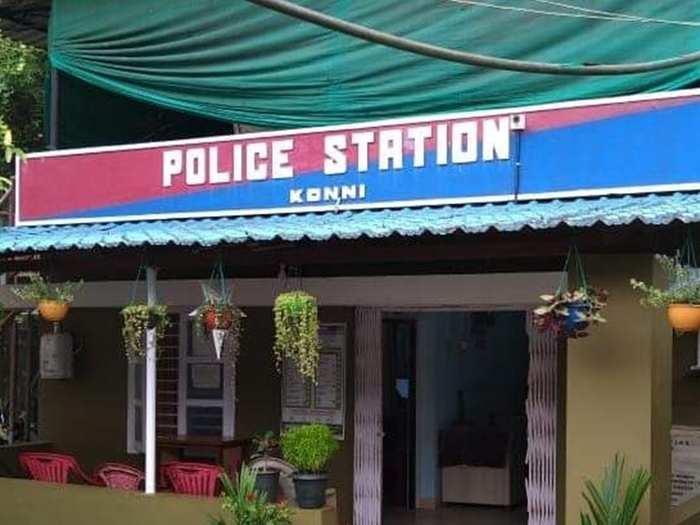 konni police station