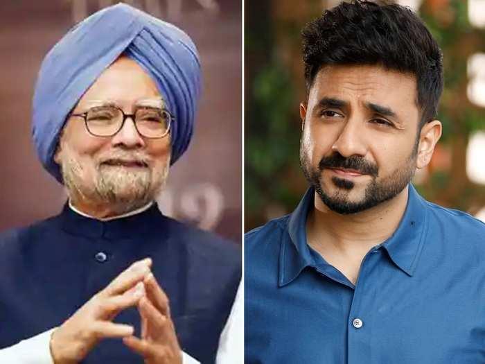 Vir Das Manmohan Singh