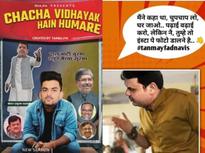 former maharashtra chief minister devender fadnaviss nephew tanmay getting vaccinated trollers makes funny memes and jokes on this goes viral