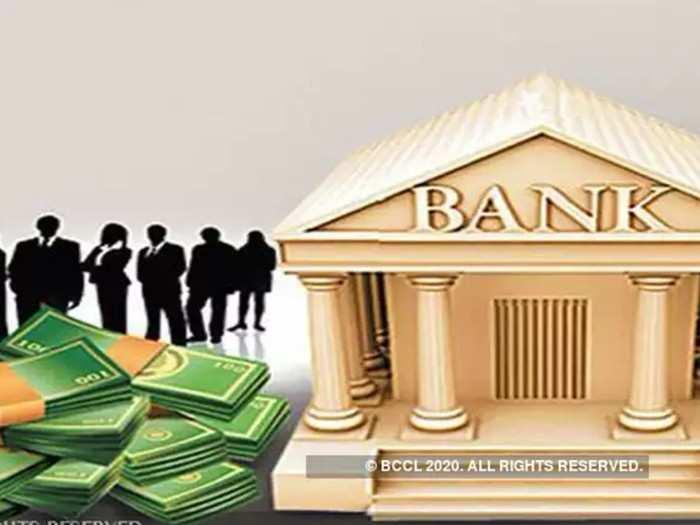 बँक खासगीकरणाविरोधात कर्मचाऱ्यांची जनमोहीम