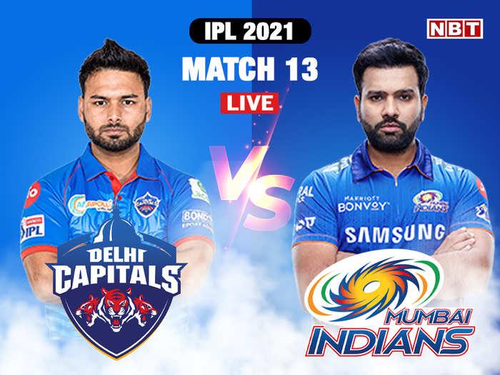 DC vs MI IPL: अमित मिश्रा की फिरकी का चला जादू, दिल्ली ने मुंबई को छह विकेट से हराया