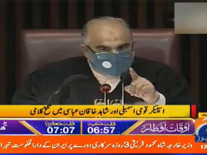 Pakistan TV 01