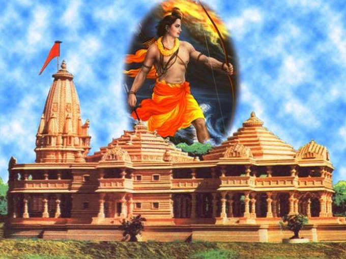 रामनवमी २०२१: करोना संकटात रामचरितमानस च्या या श्लोकाचे करा नामस्मरण