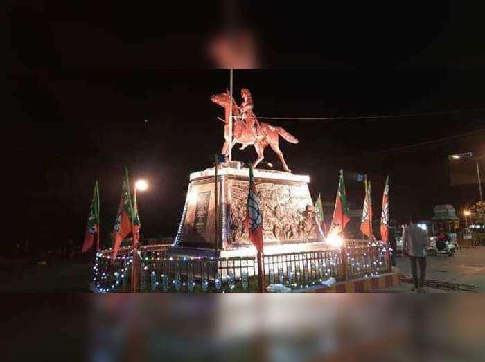 Channamma Circle Belagavi