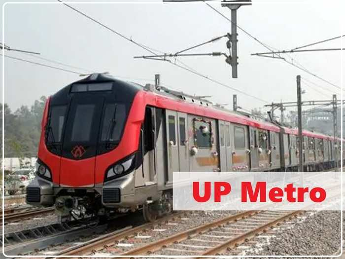 up metro