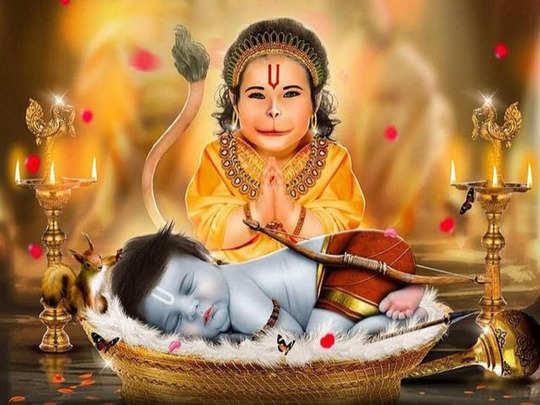 रामनवमीला या शुभ योगांचा संयोग, बघाल तर चकीत व्हाल